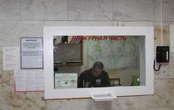 Коркинские полицейские задержали интернет-мошенника