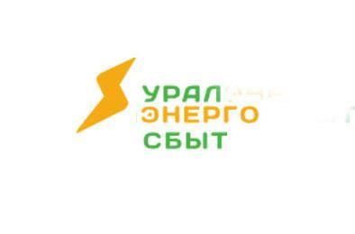 Уралэнергосбыт усовершенствовал электронный сервис