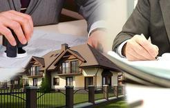 Пять главных вопросов, которые помогут оформить недвижимость экстерриториально