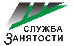 """Центр занятости Коркино проведет """"прямую линию"""""""