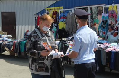 Полицейские Коркино проводят профилактические беседы с жителями района
