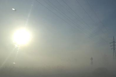 Синоптики предупредили о смоге в Коркино