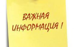 В Коркинском, Первомайском городских поселениях, а также в деревне Дубровка отключат свет