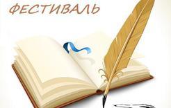 """""""Давайте говорить стихами"""" - киноклуб им. Горького проводит новую акцию"""
