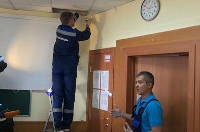Экзамены в школах региона пройдут под видеонаблюдением