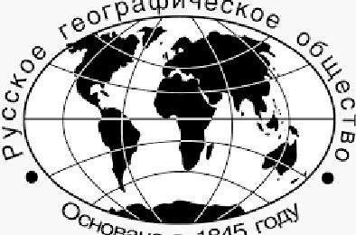 """""""Познаем Россию и мир"""" - Русское географическое общество объявило конкурс"""