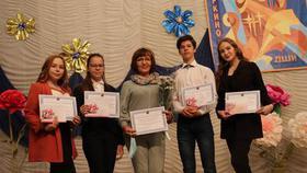 В Коркино наградили талантливую молодежь