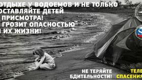 В Еманжелинске на карьере погиб восьмилетний мальчик