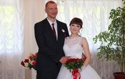 В Коркино отметили День семьи, любви и верности
