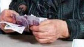 Прокуратура Коркино отстояла интересы пенсионерки