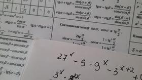 Завтра выпускники сдают ЕГЭ по математике