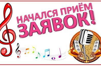 Киноклуб им. Горького приглашает талантливых коркинцев
