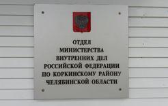 В Первомайском задержали грабителя