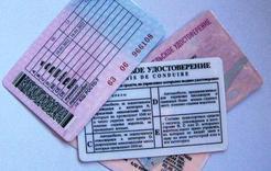 Госавтоинспекция Коркино информирует о продлении срока действия водительских удостоверений
