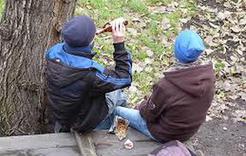 Предупредить подростковую преступность