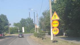 В Коркино перекроют автомобильное движение
