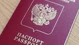 Шесть шагов к получению загранпаспорта