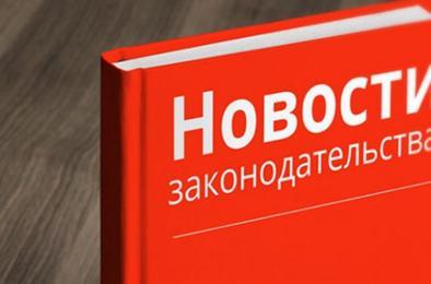 Упрощена процедура приема в гражданство Российской Федерации