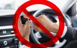 Использование мобильных устройств за рулем транспортного средства
