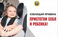 Рейды в рамках профилактической акции «Внимание – дети!»