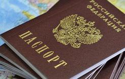 Отделение по вопросам миграции ОМВД России по Коркинскому району информирует