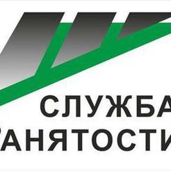 Безработных в Коркино становится больше