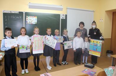 Наградили победителей конкурса рисунков