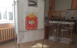 Выборы в Коркино состоялись