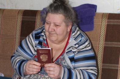 В исключительных случаях паспорт могут выдать дома