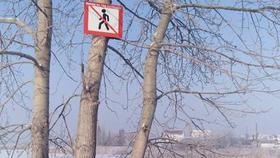 Осторожно: опасный лед