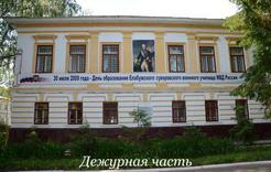 Школьники на бюджетной основе могут поступить в юридические институты системы МВД России и суворовское училище