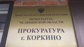 Прокуратура защитила трудовые права иностранца