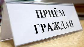 В Коркино проведет прием сотрудник областной прокуратуры