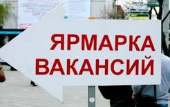 Кондитерская фабрика приглашает коркинцев на работу