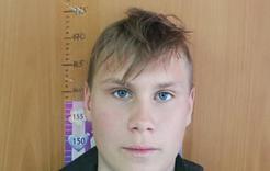 В Коркино разыскивают несовершеннолетнего подростка