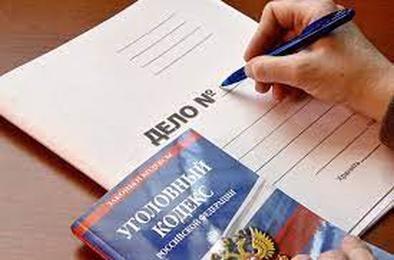 Жительница Коркино хотела заработать, но потеряла 300 тысяч